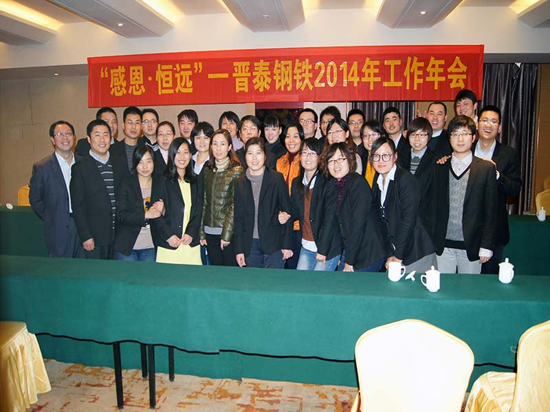Thankful、constant jingta steel 2013 annual meeting