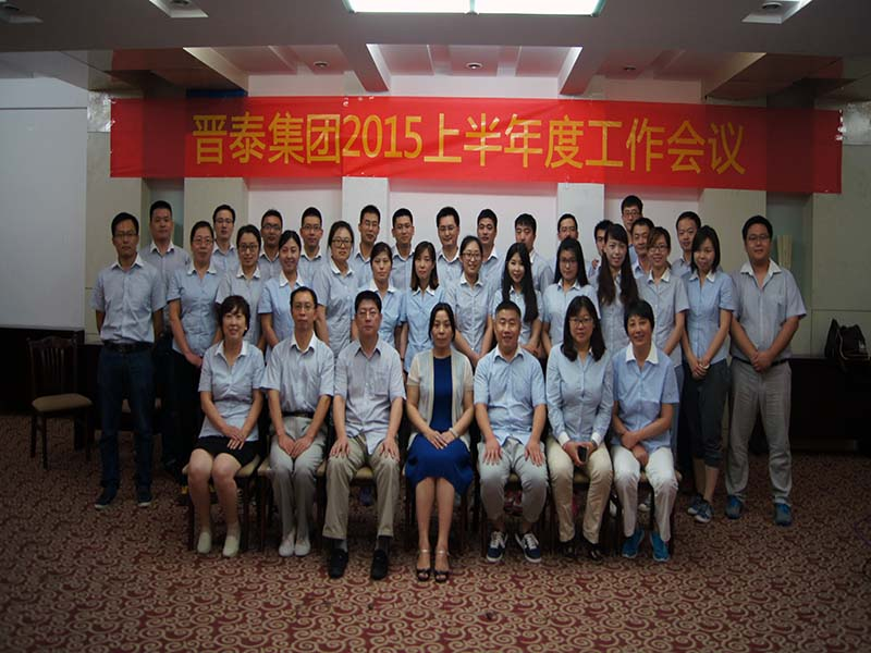 King xiangshan expand training camp