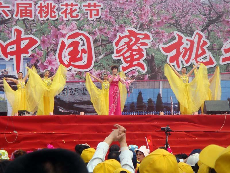 Laiwu peach blossom festival