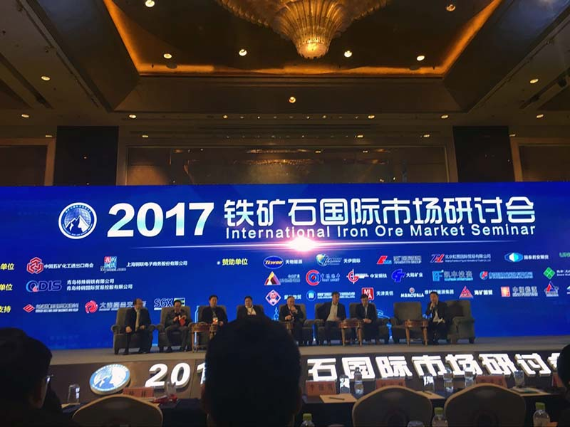 Attend Qingdao mineral exchange meeting
